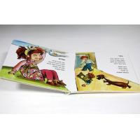Buy cheap Cartoon A5 Custom Board Book Printing Art Paper For Children Playing from wholesalers