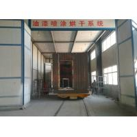 Buy cheap Storage Battery Explosion Proof Self Driven Trailer For Building Material Moving from wholesalers