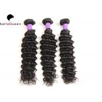Buy cheap Deep Wave Unprocessed Brazilian Human Hair Weft Full End Without Split product