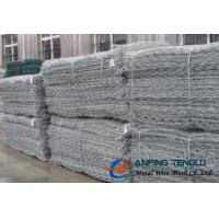 Buy cheap Hexagonal Wire Mesh, Stainless Steel, Galvanized Steel Wire, PVC Coated Wire from wholesalers