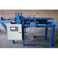 Buy cheap Three Phases Automatic Wire Mesh Machine , Double Loop Wire Forming Machine Easy Operating from wholesalers
