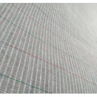 Buy cheap Eco Friendly  #HL911 Horsehair Lining / Horse Hair Canvas Fabric from wholesalers