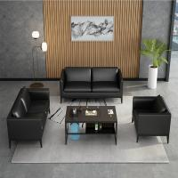 Buy cheap Elegant Office Furniture Partitions / Meeting Room Leather Chair Set from wholesalers