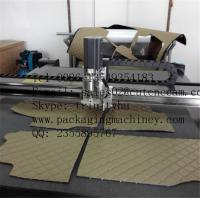 Buy cheap floor mat for car machine making from wholesalers
