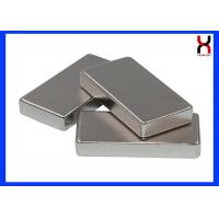 Buy cheap Customized Size Block Rectangle square Shape Neodymium Magnet with high attraction from wholesalers