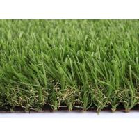 Buy cheap 4 Tone M Shape Artificial Turf Landscaping 30mm UV Resistant Super Drainge from wholesalers
