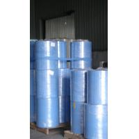 Buy cheap PP spunbond Nonwoven from wholesalers