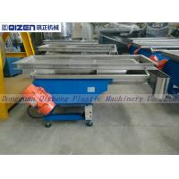 Buy cheap Eccentric Shaft Vibrating Screen Machine With 2 Or 1 Layer Screen Mesh from wholesalers