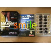 Buy cheap Sexual Male Stimulation Pills Maxman IX Sex Capsules Penies Enlargement Products from wholesalers