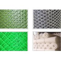 Buy cheap Plastic Flat Mesh( plastic Flat Netting) from wholesalers