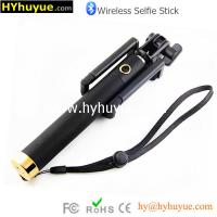 Buy cheap New Mini Foldable Selfie Stick Golden Color Monopod bluetooth selfie stick factory price from wholesalers