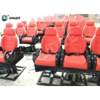 Buy cheap New Business 5D Movie Theater 5D Simulator Cinema With Motion Chair product