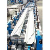 Buy cheap Hydraulic Cutting Rolling Shutter Making Machine 24V Control Voltage from wholesalers