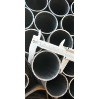 Buy cheap ASTM A53 ERW steel tubes with small sizes from China supplier from wholesalers