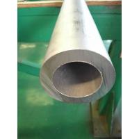 Buy cheap Hastelloy Pipe , Grade C-276, C-4, C-22, C-2000, X, B-2, B-3, G-30, G-35 Chemical Industry Application from wholesalers