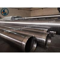 Buy cheap Oil Gas Stainless Steel Water Well Screen Pipe , Johnson Wedge Wire Screens from wholesalers