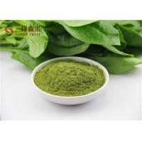 Buy cheap Grade A Spinach Extract Powder NO Foreigh Matters / Additives Antitumor Effect from wholesalers