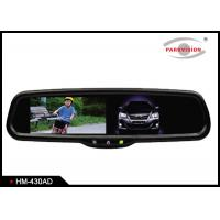 Buy cheap High Brightness Reversing Mirror Monitor With 180 -190 Degree Horizontal Rear product