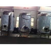 Buy cheap Beer Saccharifying System Beer Clear Filter Tank 1000L 4000L + from wholesalers