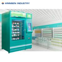 Buy cheap OTC Medicines Automatic Pharmacy Vending Machine For Patient , 22 Inch LCD Screen from wholesalers
