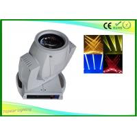 Buy cheap Sharpy Beam 7r Led Moving Head Spot , LED Stage Floor Lights For Performance from wholesalers