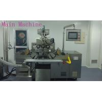 Buy cheap Automatic Soft Capsule Making Machine With Gelatin Melting And Drying Machine from wholesalers