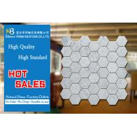 Buy cheap Polished Bianco Carrara White Hexagon Marble Mosaic Tiles Home Decorative from wholesalers