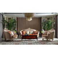 Buy cheap French Luxury Sofa set in Neoclassical Solid Wood Furniture Living Room Cloth Art Sofa Villas Full House Customized from wholesalers