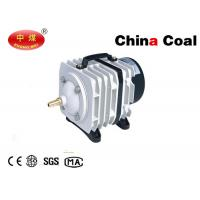 Buy cheap ACQ-009 Aquarium Electromagnetic Air Compressor from wholesalers
