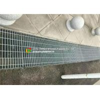 Buy cheap Anti Slip Outdoor Drain Grate Covers , Serrated Steel Trench Covers Grates product