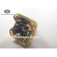 Buy cheap SP-LAMP-017 Infocus Projector Lamp 170 Watt To Infocus LP540 LP640 from wholesalers