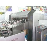 Buy cheap Full-automatic partial embossing machine 2009 style from wholesalers