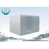 Buy cheap High Pressure High Temperature Large Steam Sterilization Autoclave For Microbiology Lab from wholesalers