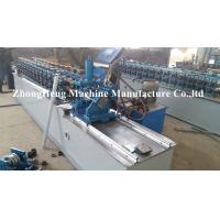 Buy cheap Ceiling Frame Cold Roll Forming Equipment light guage roll forming machine with none stop cutting from wholesalers
