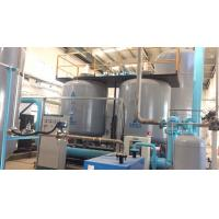 Buy cheap VPSA Industrial Oxygen Gas Plant Vsa Oxygen Generator For Oxygen Making product