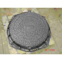 Buy cheap IM0082 manhole cover from wholesalers