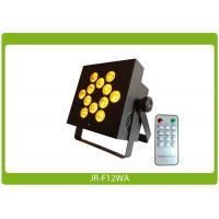 Buy cheap Wireless Event LED Luminaire the most appropriate equipment for your event from wholesalers