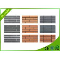 Buy cheap 600x600 Flexible wall tiles , international standard waterproof ceramic wall tile from wholesalers