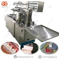 Buy cheap Buy GELGOOG Machinery Cellophane Overwrapping Machine Suppliers GGB-200A from wholesalers