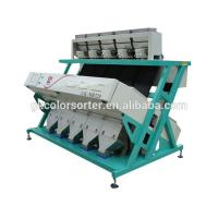 Buy cheap green bean color separator and small bean color sorter/color selector for mixed small bean from wholesalers