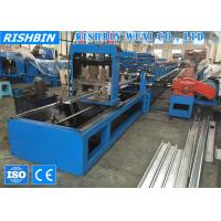 Buy cheap 40 m/min 7 Rollers High Speed Cee Purlin Roll Forming Machinery with 17 Roller Stations from wholesalers