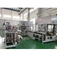 China Automatic Control Sanitary Pad Packaging Making Machine 380 V 3 Phase Low Noise on sale