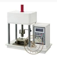 Buy cheap ISO 20344 Footwear Compression Testing Machine , Safety Shoes Puncture Resistance Test from wholesalers