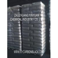 Buy cheap Specialty Carbon Black Pigment from wholesalers