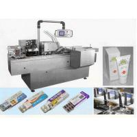 Buy cheap DZH-120 Automatic Boxing Machine from wholesalers