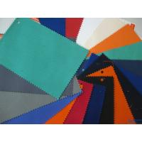 Buy cheap POLY COTTON TWILL FABRIC UNIFORM FABRIC from wholesalers