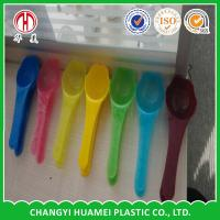 Buy cheap plastic scoop stretcher from wholesalers