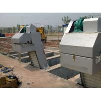 Buy cheap Mechanical rotary bar screen for  industrial waste water treatment from wholesalers
