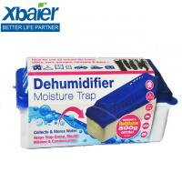 Buy cheap Household Design Desiccant Box Refills Moisture absorber Box from wholesalers