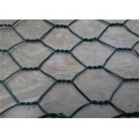 Buy cheap PVC Coated Hexagonal Gabion Box For Erosion Control / Gabion Mattress from wholesalers